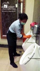 ทำความสะอาดห้องน้ำ